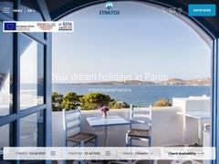 Stratos Studios & Apartments - Παροικιά - Πάρος - Κυκλάδες