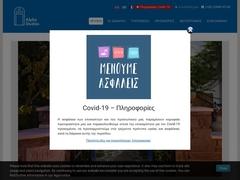 Alpha Studios - Νάουσα - Πάρος - Κυκλάδες