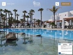 Astir of Paros - Ξενοδοχείο 5 * - Κολυμπήθρες - Νάουσα - Πάρος