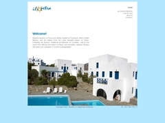 Iliopetra Studios - 4 Keys Hotel - Νέα Χρυσή Ακτή - Πάρος - Κυκλάδες