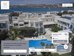 Polos - Ξενοδοχείο 3 * - Παραλία Λιβάδια - Παροικιά - Πάρος - Κυκλάδες