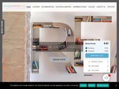 Acqua Vatos - Ξενοδοχείο 3 * - Παροικιά - Πάρος - Κυκλάδες