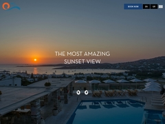 Sunset View - 3 Κλειδιά Ξενοδοχείο - Παροικιά - Πάρος - Κυκλάδες