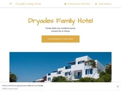 Dryades Gardens - 3 Keys Hotel - Δρυός - Πάρος - Κυκλάδες