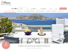 Hara Apartments - Ξενοδοχείο 3 Κλειδιά - Νάουσα - Πάρος - Κυκλάδες