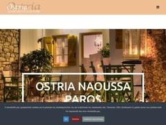 Ostria Pansion - 3 Keys Hotel - Naoussa - Paros - Cyclades