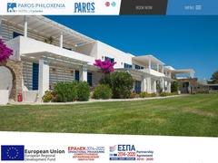 Paros Philoxenia Hotel 3 * - Chryssi Akti - Paros - Cyclades
