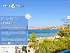Argo Hotel 3 * - Parikia - Paros - Cyclades