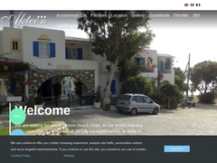 Akteon - Hotel 2 * - Logaras - Paros - Cyclades