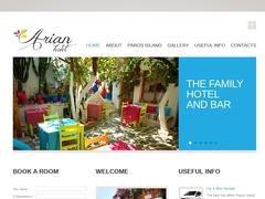 Arian - Hotel 2 * - City of Parikia - Paros - Cyclades