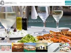 Paros Bay Sea Resort - Hotel 2 * - Parasporos - Paros - Cyclades