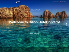 Dilion - Hotel 2 * - City of Parikia - Paros - Cyclades