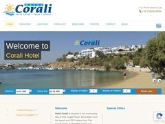 Corali - Hotel 2 * - Pisso Livadi - Paros - Cyclades
