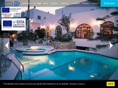 Atlantis - Hotel 2 * - Naoussa - Paros - Cyclades