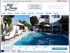 Manos - Hotel 2 * - Naoussa - Paros - Cyclades