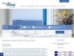 Aloni - Hotel 2 * - Pisso Livadi - Paros - Cyclades