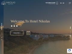 Nikolas - Hotel 2 * - City of Parikia - Paros - Cyclades
