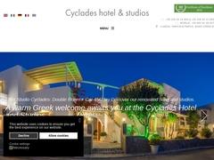 Cyclades - Hotel 2 * - City of Parikia - Paros - Cyclades
