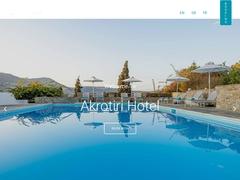 Ακρωτήρι - Ξενοδοχείο 2 * - Κροστή - Παροικιά - Πάρος - Κυκλάδες