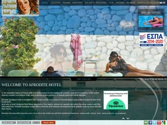 Afrodite - 2 * Ξενοδοχείο - Λογαράς - Πάρος - Κυκλάδες