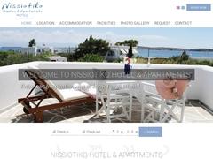 Nissiotiko - Hotel 2 * - Dryos - Paros - Cyclades