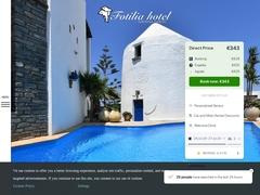 Fotilia - Ξενοδοχείο 2 * - Νάουσα - Πάρος - Κυκλάδες