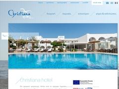 Christiana - Ξενοδοχείο 2 * - Αμπελάς - Πάρος - Κυκλάδες