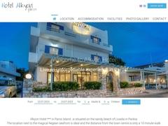 Alkyon - Hotel 2 * - Livadia - Parikia - Paros - Cyclades