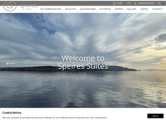 Ξενοδοχείο Speires - Ηράκλεια - Πέττες Κυκλάδες