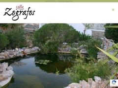 Villa Zografos Rooms - Ηράκλεια - Μικρές Κυκλάδες