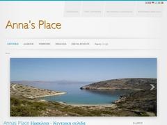 Άννας Place - Iraklia- Μικρές Κυκλάδες