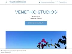 Venetiko Studios - Ηράκλεια - Μικρές Κυκλάδες