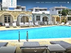 Paradise Resort - Ξενοδοχείο 2 * - Κουφονήσι - Μικρές Κυκλάδες