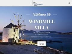 Windmill Villa - Ξενοδοχείο 4 * - Κουφονήσι - Μικρές Κυκλάδες