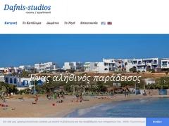 Dafnis Studios - 4 Keys Hotel - Koufonissi - Small Cyclades
