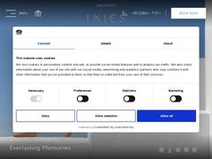 Ikies Traditional Houses 3 Keys - Oia - Santorini - Cyclades