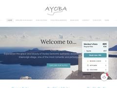 Ayoba Apartments - Ημεροβίγλι - Σαντορίνη - Κυκλάδες