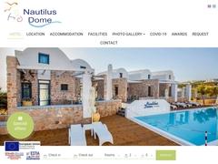 Nautilus Dome Suites - Μεσσαριά - Σαντορίνη - Κυκλάδες