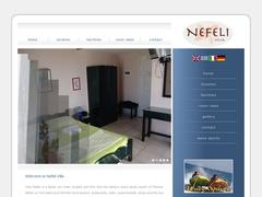 Villa Nefeli - Περίσσα - Σαντορίνη - Κυκλάδες