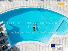 Santorini Princess Suites - Ακρωτήρι - Σαντορίνη - Κυκλάδες