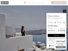 Mirabo Luxury Villas - Φηροστεφάνι - Σαντορίνη - Κυκλάδες