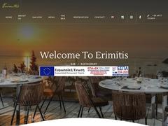 Paxos - Erimitis Beach Bar - Magazia