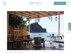 Corfu - Akron Beach Bar - Paleokastritsa