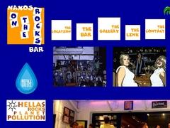 Naxos - On the rocks Bar - Chora
