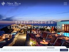Nikos Villas - 4 Keys Hotel - Oia - Santorini - Cyclades
