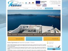 Prekas Apartments - 3 Keys Hotels - Imérovigli - Santorini