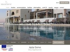 Aplai Dome - Πόλη της Οίας - Σαντορίνη - Κυκλάδες