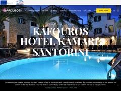 Ξενοδοχείο Kafouros - Καμάρι - Σαντορίνη - Κυκλάδες