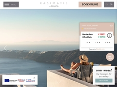 Kasimatis Studios - 4 Keys Hotel - Imerovigli - Santorini, Cyclades