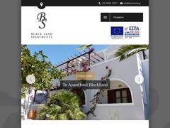Black Sand Apartments - Καμάρι - Σαντορίνη - Κυκλάδες